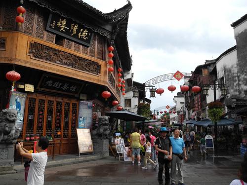 Tunxi, không gian Trung Hoa cổ cách đây hàng trăm năm.