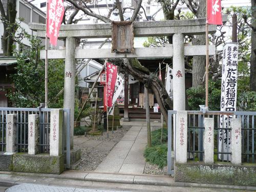 Nơi gợi cảm hứng cho câu chuyện ma đáng sợ nhất Nhật Bản