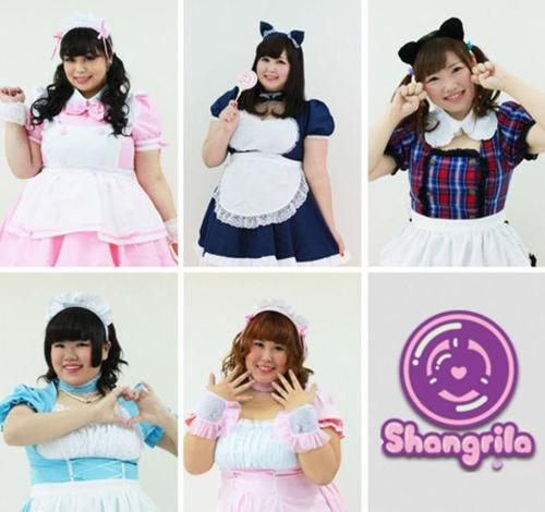 Quán cà phê của các nữ phục vụ béo phì ở Nhật