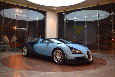 Siêu xe 'hàng hiếm' Bugatti Veyron được rao bán