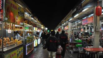 Những điều hấp dẫn ở Đài Loan bạn nhất định phải đến 1 lần