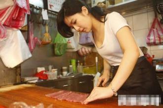 Vẻ đẹp quyến rũ của Hot girl bán thịt lợn