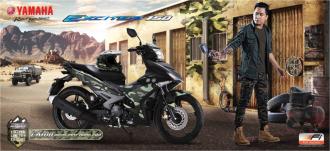 Yamaha Việt Nam ra mắt Exciter 150 Camo
