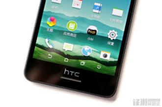 Hảng HTC đổi thiết kế của dòng smartphone Desire