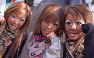 Những điều mà bạn chưa biết về Nhật Bản