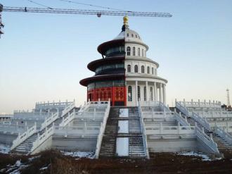 Tòa nhà lai 'Bắc Kinh - Washington' ở Trung Quốc