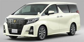 ' Chuyên cơ mặt đât' hạng sang đặc biệt cho Nhật Bản Toyota Alphard - MPV