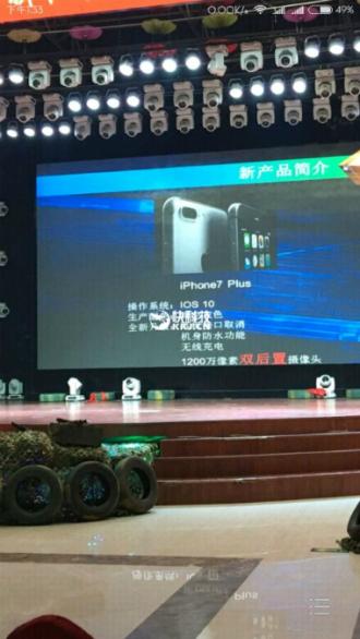 IPhone 7 Plus có sạc không dây, vỏ chống nước